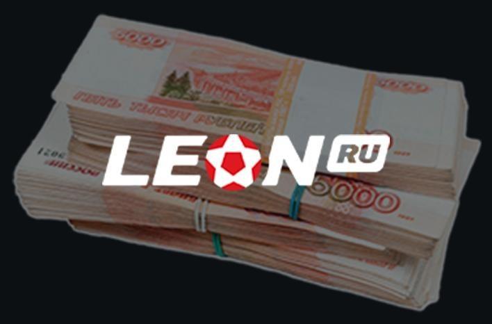 Как управлять собственным игровым счетом в БК «Леон»